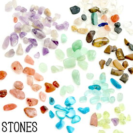 【★種類豊富★】[天然石(27種類) $q4] #ストーン #ネイルパーツ #ネイル用品 #ネイルパーツ #天然石 #ネイルサロン #セルフネイル #ネイリスト #お家ネイルサロン