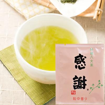 感謝の八女茶(三角ティーバッグ)