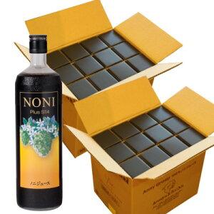 ノニジュース24本セット Annyのお気に入り ご家族の健康維持に。 毎日140種類以上の栄養素&発酵パワー!