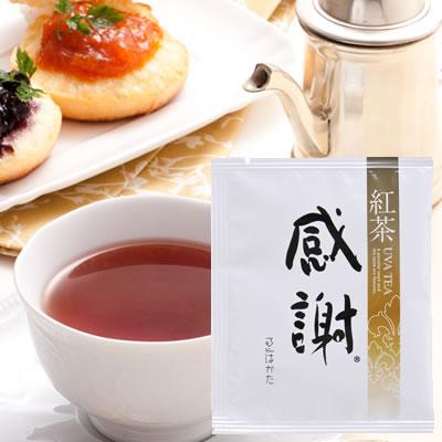 感謝紅茶ウバティー(三角ティーバッグ)