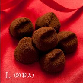 冬季限定スイーツ!クリスマス・バレンタインに人気のギフトチョコ。 アニー パリチョコ 20粒(Lサイズ)