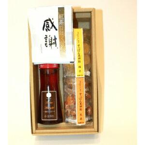 すっぽん美神飴(びじんあめ)&亀蜜セット 国内産すっぽんをまるごと使った亀蜜と、亀蜜キャンディのセットです。
