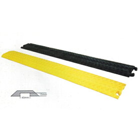ケーブルプロテクター・黒色・長さ1.0m×幅250mm×高さ20mm(配管サイズ40mm×15mm)