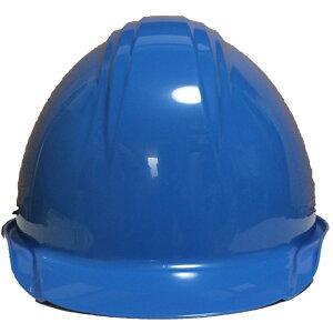 一般作業/工事用ヘルメット・スカイブルー・BS-1(ABS樹脂・内装一式/あご紐/ライナー付)