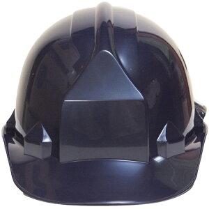 一般作業/工事用ヘルメット・ネイビー・FN2-1F(ABS樹脂・内装一式/ワンタッチあご紐/ライナー付)