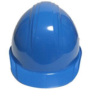 一般作業/工事用ヘルメット・スカイブルー・BS-1P(ABS樹脂・内装一式/ワンタッチあご紐/ライナー付)