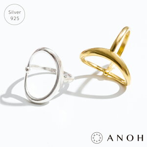 【silver925】オーバルリング【レディース アクセサリー リング 指輪 シルバー925 シルバー ゴールド】