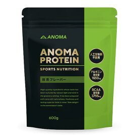 ANOMAプロテイン アノマプロテイン 抹茶フレーバー 600g
