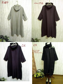 Made in Japan! book sales! off turtle-linen dress M-6 L