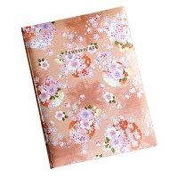 和柄結婚証明書桜(さくら)