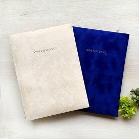結婚証明書 テノール 人前式 チャペル式 キリスト教式 高級感のあるシンプルな結婚証明書 誓約書