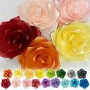 ジャイアントフラワー 手作りキット ローズ Mサイズ 花径30cm カラー17色(ピンク、イエロー、ブルー) 【結婚式やパーティーに!】 ペーパーフラワー ジャンボ ウォールデコレーション 飾り付け