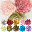 ジャイアントフラワー 手作りキット ロータス 花径35cm カラー8色(ピンク、イエロー) 【結婚式やパーティーに!】 …