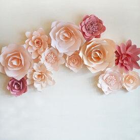 ジャイアントフラワー 手作りキット 12点セット ピンク カラーミックスセット 結婚式やパーティーに! たくさん貼って華やかなウォールデコに ペーパーフラワー ジャンボ 飾り付け ウォールフラワー 紙 壁