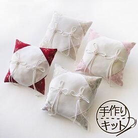 和風 リングピロー 手作りキット 【メール便可】 リングピロー 桜風(さくらかぜ)【あす楽対応】