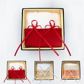 和風リングピロー 完成品 (紅梅 琥珀 珊瑚) 箱入り 【結婚式 神前式 和婚 ちりめん ボックス ブライダル】