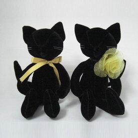 【送料無料】 猫のウェルカムドール ウェルカムキャット ブラック 【あす楽対応】 ねこ ネコ
