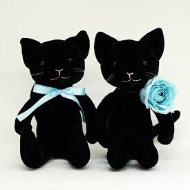 """【送料無料】 猫のウェルカムドール ウェルカムキャット ブラック """"スマイル""""(顔あり) 【あす楽対応】 ねこ ネコ"""
