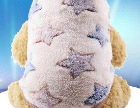 ポイント5倍 母の日 わんちゃん フリース 着る毛布 M、L、XLサイズ 犬 服 暖かい 冬服 防寒着 秋冬 おしゃれ あったか 防寒 かわいい 犬の服 ドッグウェア あったかグッズ つなぎ 着る毛布 犬 送料無料