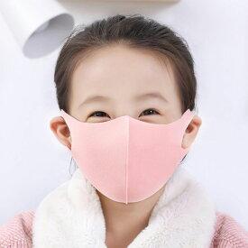 子供用 洗えるマスク3枚セット キッズ 女の子 男の子 子供マスク 在庫あり 小さめ 個包装 ピンク ブルー 平ゴム 痛くない おしゃれ ポリウレタン 白 立体 苦しくない 涼しい ウレタン 14.5 即納