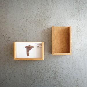 【マラソン期間クーポン対象】カードトレイ マグネット付き 天然木 名刺 ショップカード 横型 縦型 カードスタンド カードケース カードトレー 磁石付き マグネットつき おしゃれ カフェ
