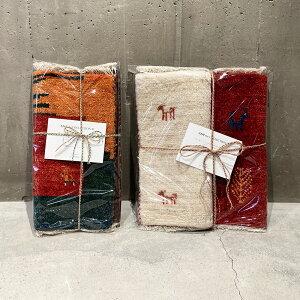 ギャッベ 座布団サイズ (typeA) ギフト プレゼント クリスマス ラッピング可 ウール100% 手織り 天然染料 チェアパッド 座面カバー マット ラグ 厚手 羊毛 ウール ギャベ イラン 一点物 ミニギャ