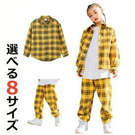 キッズダンス衣装 セットアップ ダンス 衣装 ヒップホップ 韓国 hiphop キッズダンス パンツ ギンガムチェック チェック柄 ダンス衣装 黄色 ダンス tシャツ キッズ ダンスパンツ