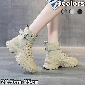 履き ブランド やすい レディース 靴