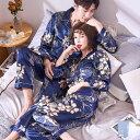ペアルック パジャマ 合成シルク 肌さわりなめらか 可愛い カップル ペア パジャマ ルームウェア 春 夏 あったか 韓国…