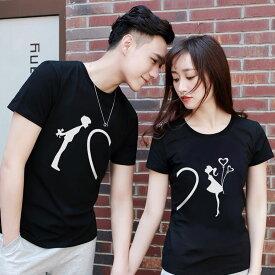 ペアルック カップル tシャツ 夏 ペアtシャツ 夫婦 恋人 春夏 ペアルックカップル ペアお揃い 半袖 ペア tシャツ カップル お揃い 服 レディース メンズ ペア カップル ペアルック tシャツ 韓国風 おしゃれ