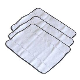 ブラーバ用乾拭き交換用ドライクロス(白) 3枚セット ブラーバ300シリーズ 390j 380j 380t 320 互換品 床拭きロボット モップ 雑巾 ぞうきん 消耗品 メール便