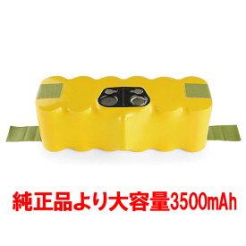 ルンバ バッテリー iRobot500/600/700/800シリーズ 大容量3500mAh 【送料無料】【在庫あり】【3ヶ月間 返金・返品保証つき】レターパックプラス