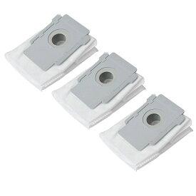 ルンバ i3+、i7+、s9+専用 交換用紙パック 3個セット iRobot 【送料無料】【消耗品】【互換品】定形外郵便