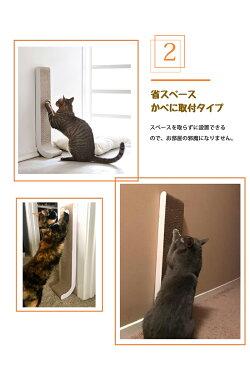 【猫爪とぎダンボール】4Claws猫用つめとぎツメ段ボールネコねこバリバリガリガリプレゼントギフトラッピング不可