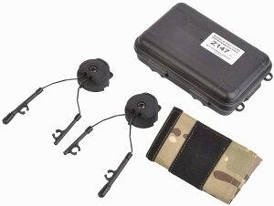 【NEW可動式】ZTAC ARCレールアダプター COMTAC対応 可動式(BK)