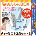 最大P12倍【送料無料★あす楽可】日本製「チャーミスト3点セットB(携帯用80ml+300ml+詰替用500ml)」赤ちゃんがなめて…