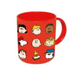 【クーポン有】スヌーピー プラカップ割れにくいプラスチック素材のコップで小さいお子様も安心♪〔sda〕