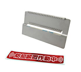 NLS 日本ロックサービス DS-HM-R はいれーぬメイト レールのみ 防犯グッズ 窓