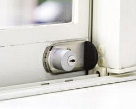 NLS 日本ロックサービス FN469 鍵付きファスナーロック 防犯グッズ 窓 防犯 鍵