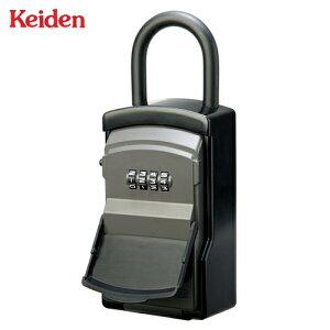 Keiden キーボックスカギ番人Neo(ネオ) DC1 南京錠型4桁ダイヤル式 キーボックス 暗証番号