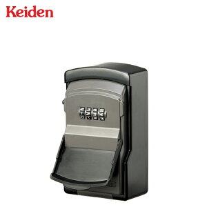 Keiden キーボックスカギ番人Neo(ネオ) DS2 壁付け型4桁ダイヤル式 キーボックス 暗証番号 防犯グッズ