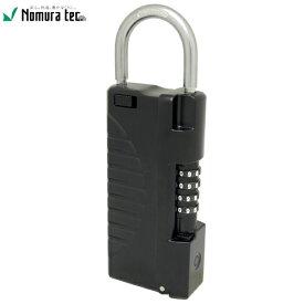ノムラテック N-1296 NEWキーストックハンディ ブラック キーボックス 暗証番号