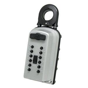 カギ番人plus(プラス) 南京錠型 プッシュ式 PC10 防犯グッズ 小型キーボックス キーボックス 暗証番号 鍵 キーBOX