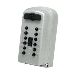 壁掛け 小型 カギ番人plus(プラス) 壁付け型プッシュ式 PS12 鍵 キーBOX 壁掛 防犯グッズ キーボックス 暗証番号