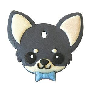 ペットキーカバー 犬 [チワワ/ブラック&タン]