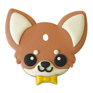 ペットキーカバー 犬 [チワワ/チョコレート&タン]