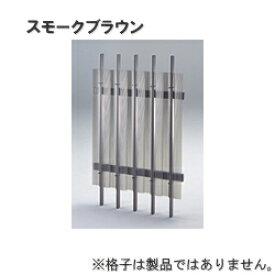 防犯グッズ 格子用さわやか目かくし 強化PVCタイプ スモークブラウン色 KMB-1257 セイキ販売