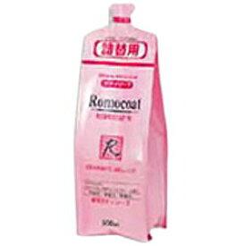 【全薬工業】ロモコートボディーソープM(詰替用) 500ml※お取り寄せ商品【RCP】【02P03Dec16】