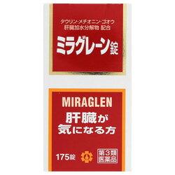 【第3類医薬品】【送料無料】【日邦薬品工業】ミラグレーン錠(新) 175錠※お取り寄せになる場合もございます【RCP】