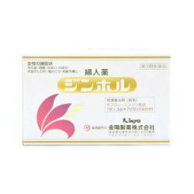 【第3類医薬品】【送料無料の3個セット】【金陽製薬】ジンホル 1.3g×72包※お取り寄せになる場合もございます【RCP】